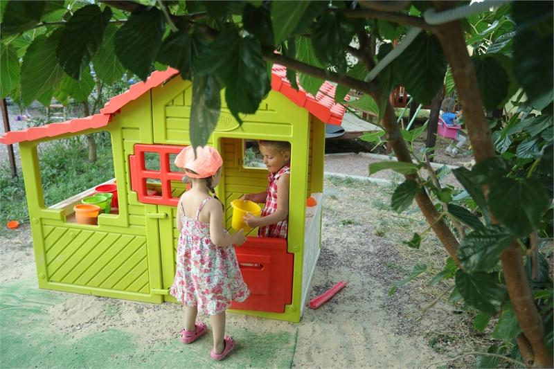 Гостиницы в Поповке с детьми